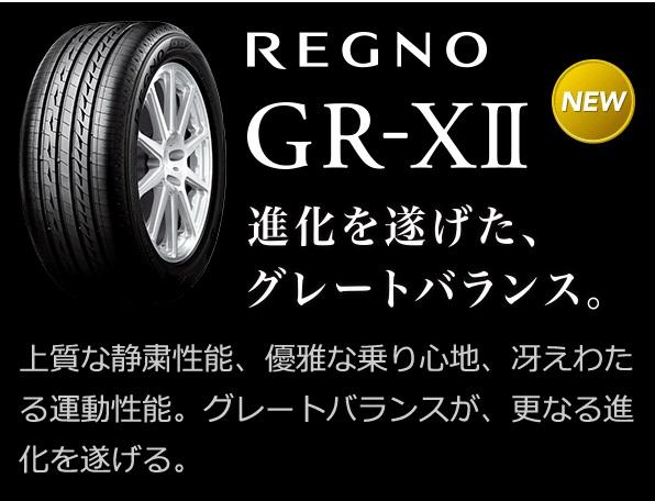 REGNO GR-XII