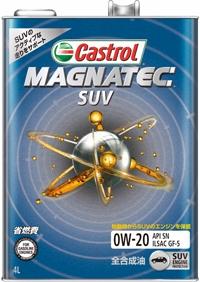 MAGNATEC SUV 0W-20