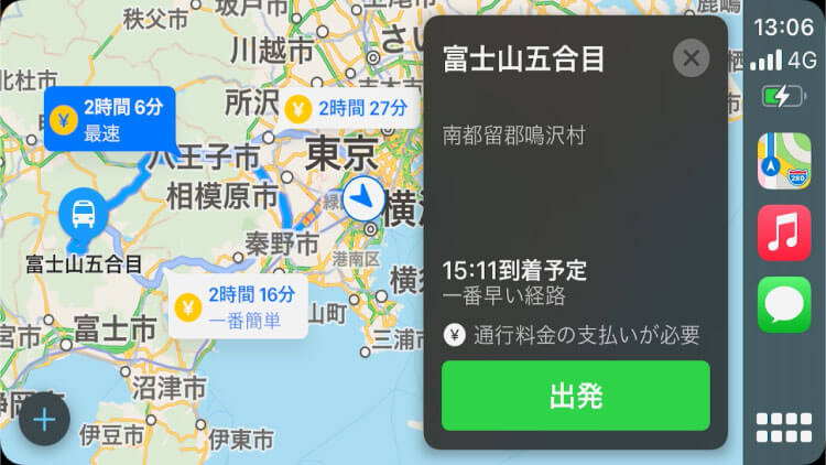 Apple CarPlay_02